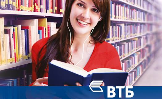 VTB Bank (Armenia) offers new type of student loans