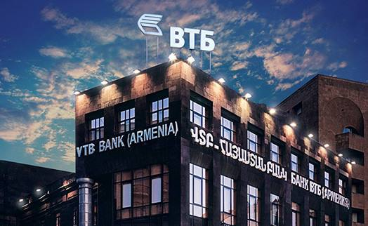 VTB Bank (Armenia) helps resume construction of residential building in Yerevan
