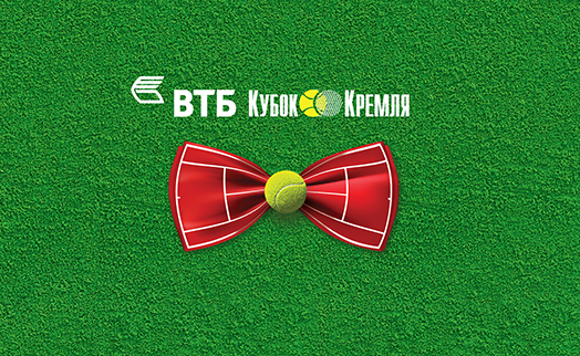 VTB Bank (Armenia) invites clients for VTB Kremlin Cup International Tennis Contest