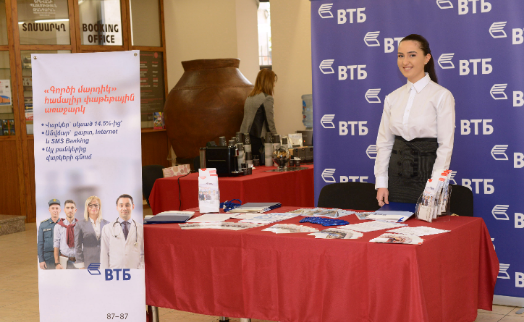 VTB bank (Armenia) showcases its products at 'Banks, Investment and Credit Organizations of Armenia' exhibition