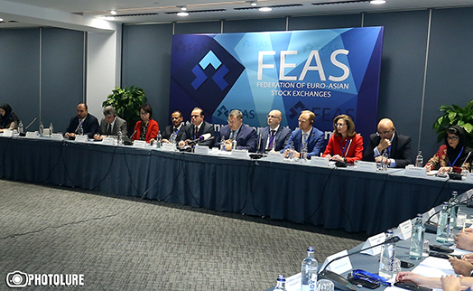 FEAS to promote capital markets of member states