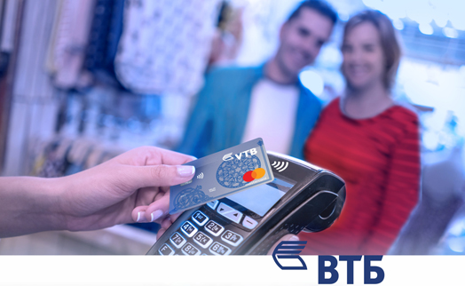 VTB Bank Armenia starts accepting MasterCard PayPass proximity cards in trade centers