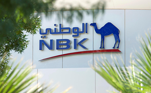 Топ-банк Кувейта расширит присутствие за рубежом