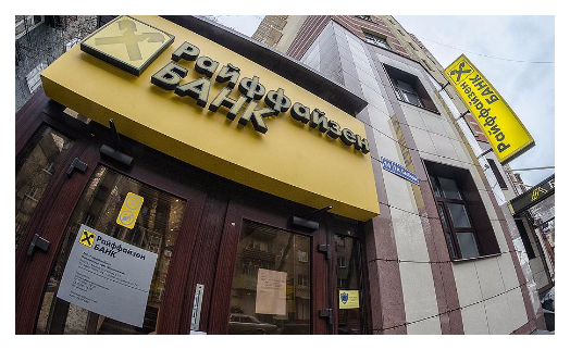 Russia's Raiffeisenbank opens nominee account with Central Depository of Armenia