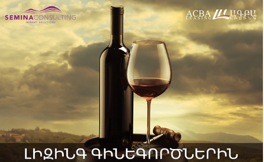 ACBA Leasing to help Armenian winemakers