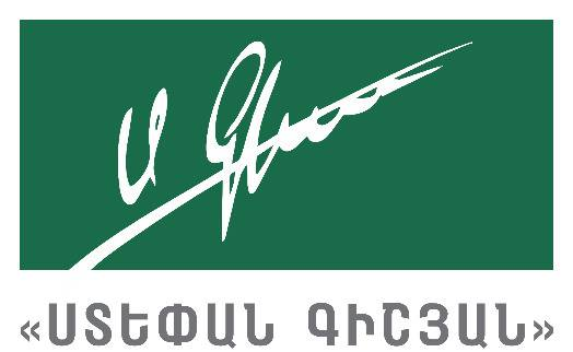 Stepan Gishyan charity foundation of ACBA-CREDIT AGRICOLE BANK announces call for grant applications