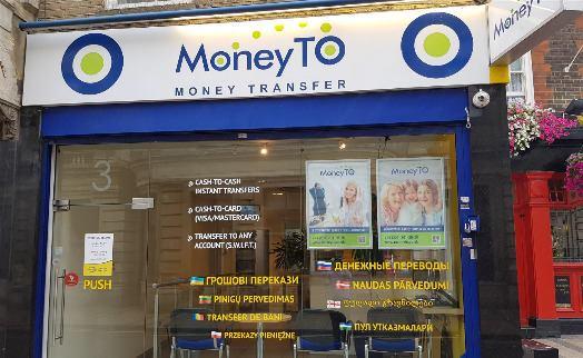 """Moneyto  перешел на новую платформу денежных переводов от компании """"Протобэйз Лабораториз"""""""