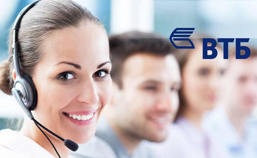 Contact center of VTB Bank (Armenia) already available round the clock