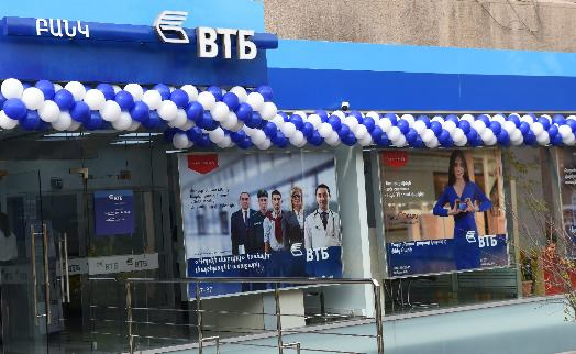 VTB Bank (Armenia) opens Pushkin branch in Yerevan