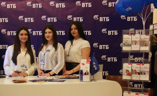VTB Bank (Armenia) is general sponsor of 'Education – the 21st Century' Expo 2018