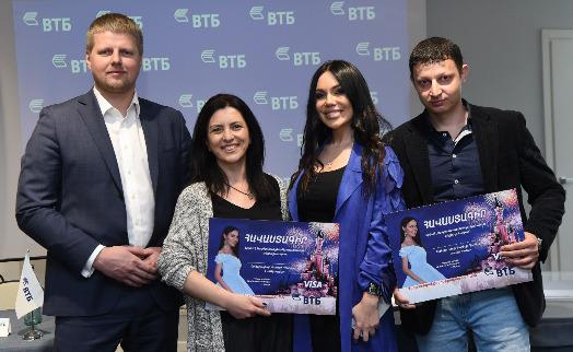 VTB Bank (Armenia) names winners of joint promotion campaign