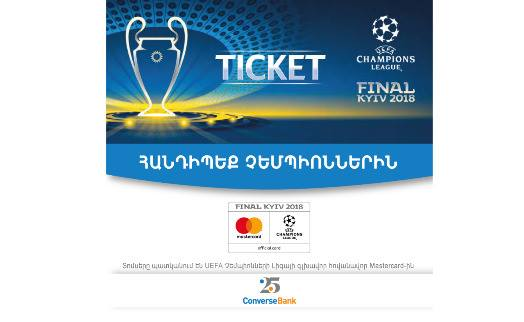 Converse Bank to raffle tickets for UEFA champions league final