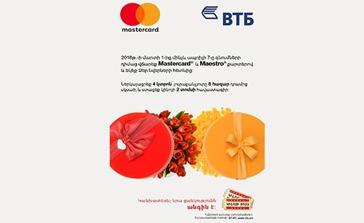 VTB Bank (Armenia) and Mastercard launching KINOCHAS promotional campaign