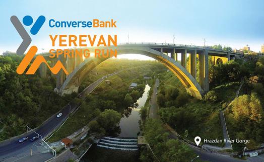 Конверс Банк выступит спонсором марафона