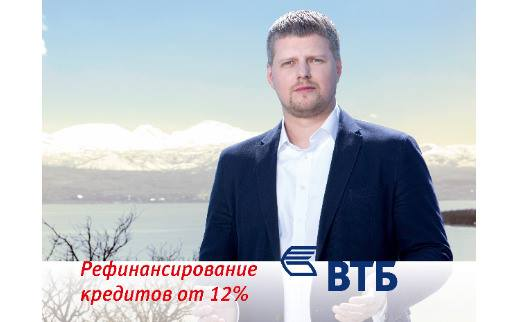 VTB Bank (Armenia) unveils new loan refinancing program
