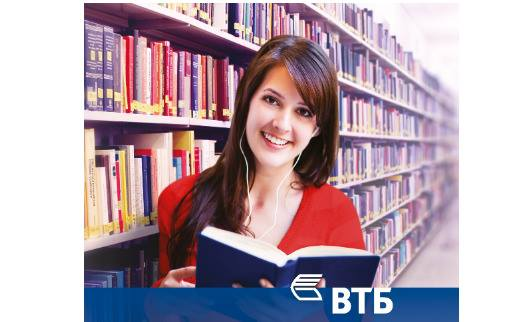 VTB Bank (Armenia) offers education loans on better terms