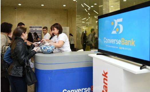 Կոնվերս Բանկը մասնակցել է ՀԱՀ–ում կայացած Կարիերայի տոնավաճառին` հանդես գալով շահավետ առաջարկներով