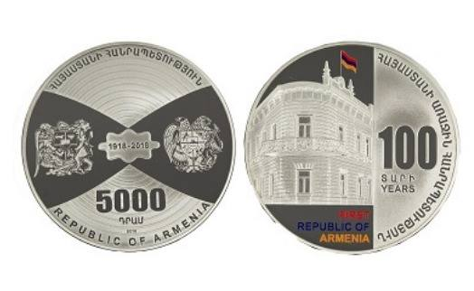 Armenian central bank issues three commemorative coins