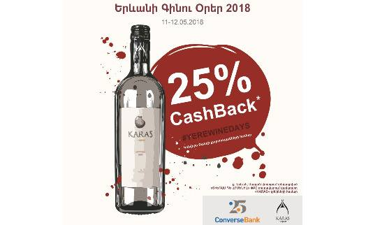 Converse Bank announces CashBack campaign as part of Yerevan Wine Days 2018 festival