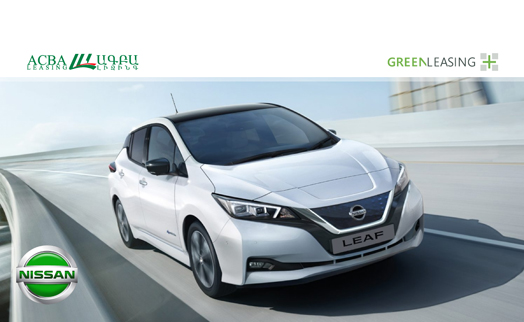 ACBA Leasing unveils leasing offer for purchase of Nissan Leaf electric cars