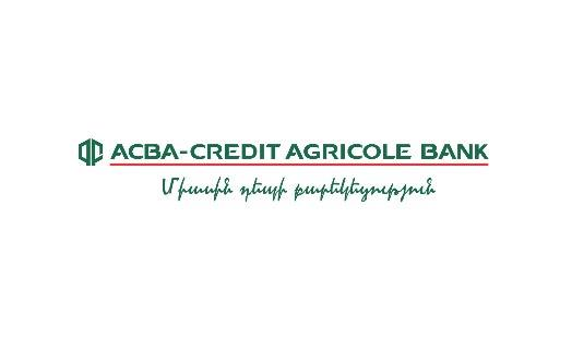 ACBA-CREDIT AGRICOLE BANK to place USD -and Armenian dram -denominated bonds