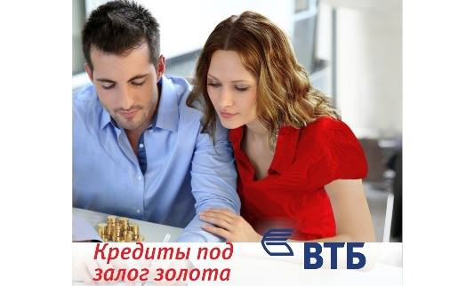 VTB Bank (Armenia) offers gold-secured loans at low interest rates and with increased limit