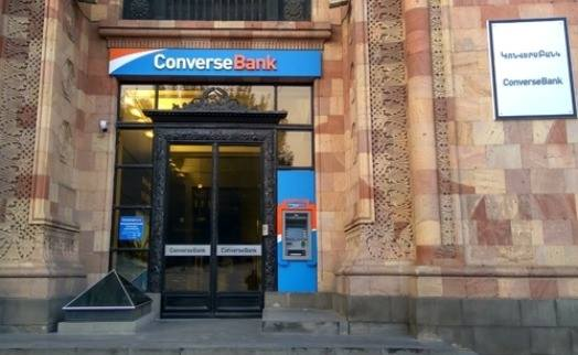 Converse Bank to forgive fines and penalties on individuals' overdue loans