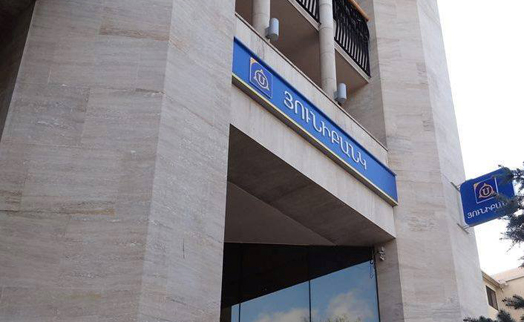 Unibank downs rates on mortgage loans