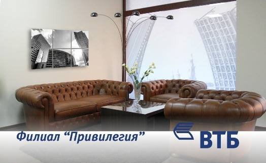 VTB Bank (Armenia) opens second premium service office