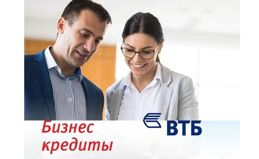 VTB Bank (Armenia) steps up lending to small and medium-sized businesses