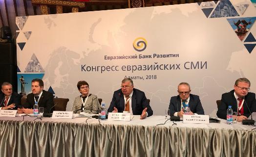 Банковская система Армении находится в отличном состоянии – глава ЕАБР