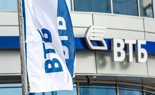 VTB Bank (Armenia) advises clients to apply for loans directly to bank, without mediators