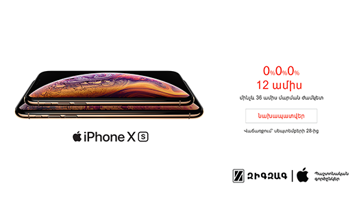 Zigzag LLC announces preorder of new iPhone Xs and Xs Max in Armenia