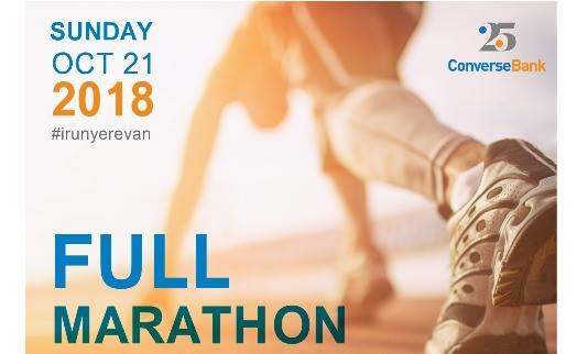 'Yerevan Marathon' run takes place in Yerevan under Converse Bank's support