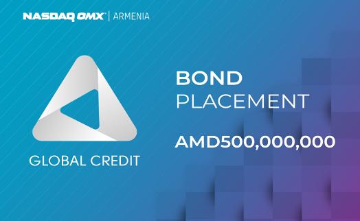 Кредитная компания Глобал Кредит разместит облигации объемом в 500 млн. драмов