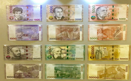 Armenia's central bank puts into circulation new generation composite banknotes