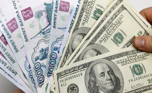 Курс доллара в Армении снизился на 0,72 пункта до 487,96 драма