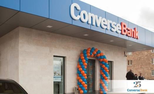 """Расследование громкого ограбления """"Конверс Банка"""" в Ереване завершено"""