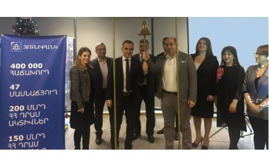 Долларовые облигации Юнибанка объемом в $5 млн. прошли листинг на NASDAQ OMX Armenia