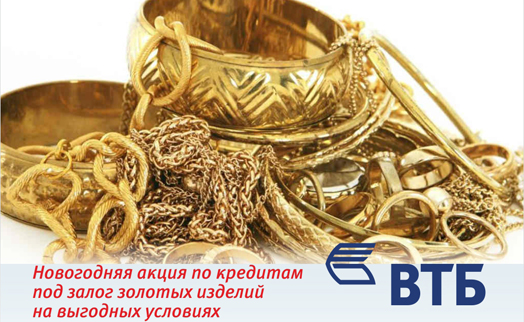 VTB Bank (Armenia) announces new year loan offer