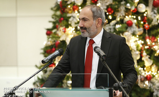 Pashinyan says Armenian government and central bank's cooperation aimed at citizens' welfare