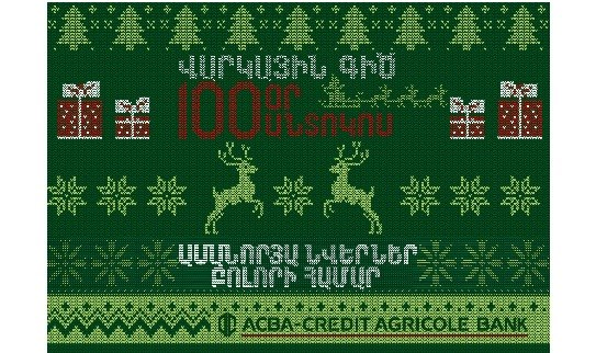 "ACBA-CREDIT AGRICOLE BANK launches '100 Days of Interest-Free Loans"" campaign"