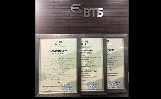 VTB Bank (Armenia) named best financial partner of the decade by office of financial ombudsperson