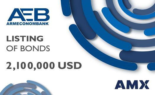 Հայէկոնոմբանկը ցուցակման է ներկայացրել 2․1 մլն ամն դոլար ծավալով պարտատոմսեր Հայաստանի Ֆոնդային բորսայում