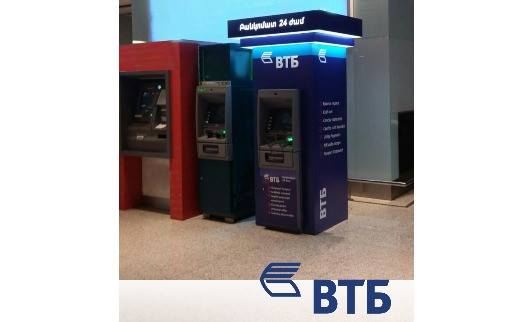 VTB Bank (Armenia) installs modern ATM at Zvartnots international airport