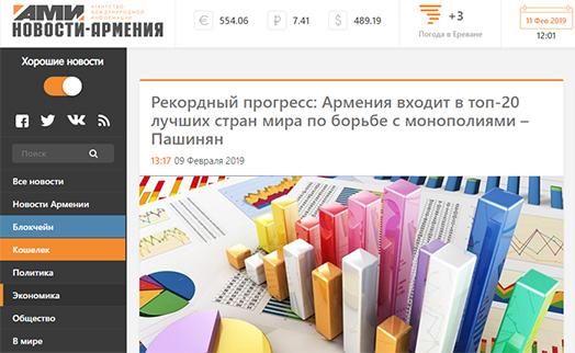 Novosti Armenia launches news feed of good news