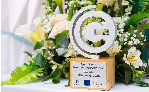 ACBA Leasing cjsc awarded Excellent Impact Award by EBRD for supporting green investment in renewable energy