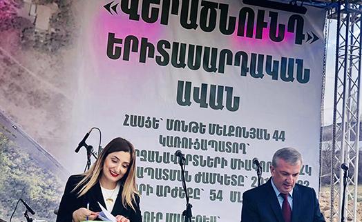 ՎՏԲ-Հայաստան Բանկը դարձել է «Մատչելի բնակարան երիտասարդ մասնագետներին» բնակարանային ապահովության սոցիալական ծրագրի հիմնական գործընկերը