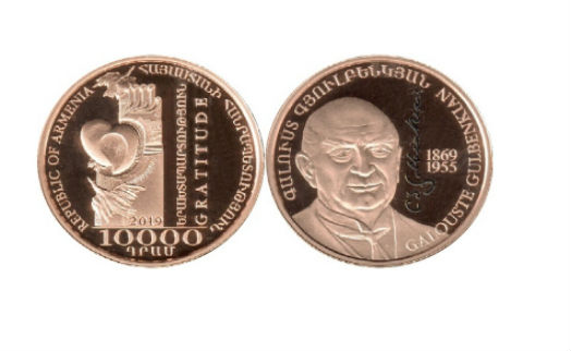 "Central Bank of Armenia issues commemorative coins ""Calouste Gulbenkian 150"""