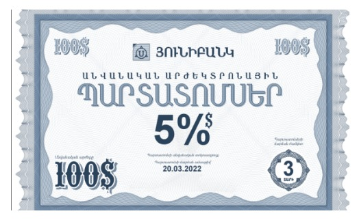 Unibank is issuing new coupon USD-denominated bonds to the tune of $5 million with 5% yield